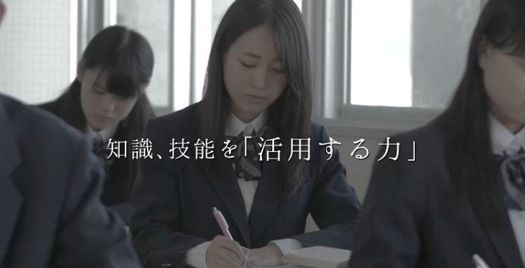 ディアロと大学入試改革