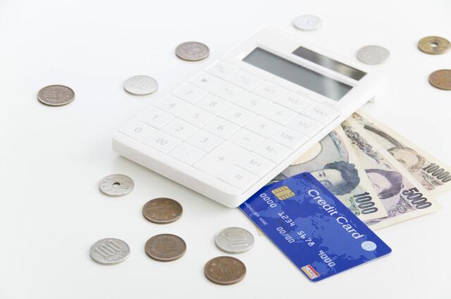 計算機とクレジットカードと日本円