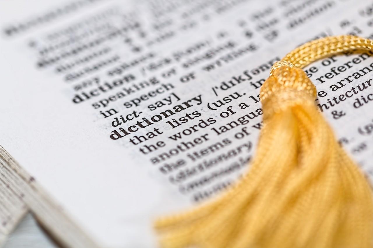 英語の辞書