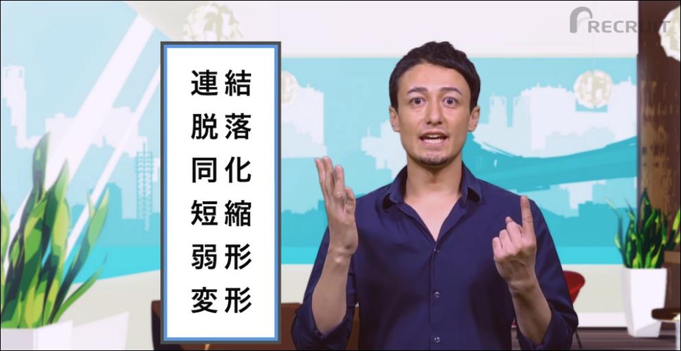 イムラン先生による動画説明