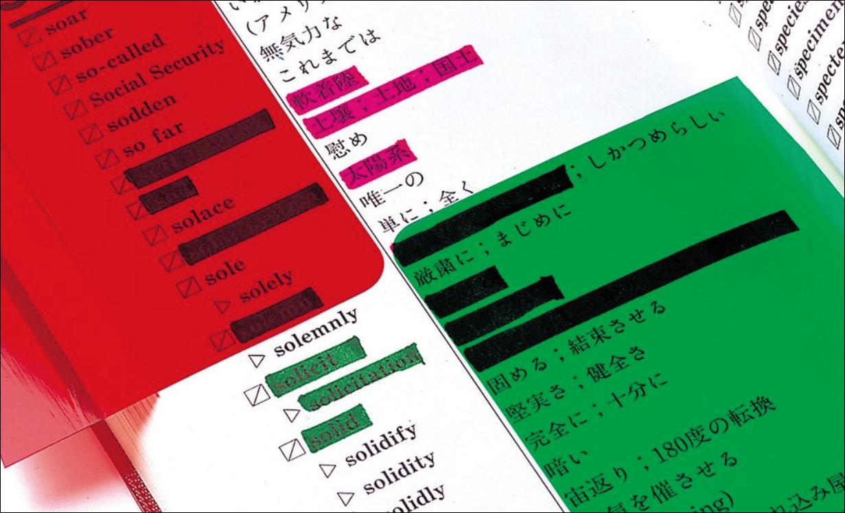 チェックペン2色を使った単語ノート