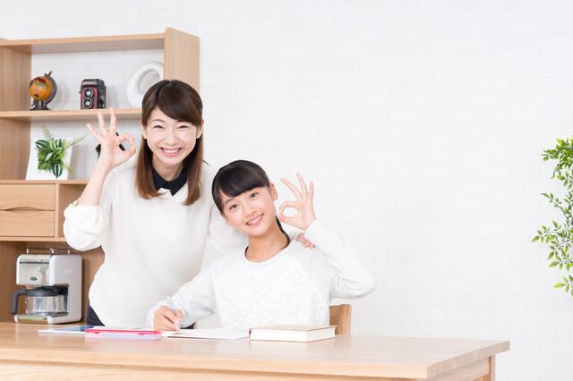 良い勉強態度を褒められた子ども