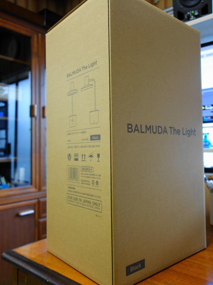BALMUDA The Lightの梱包