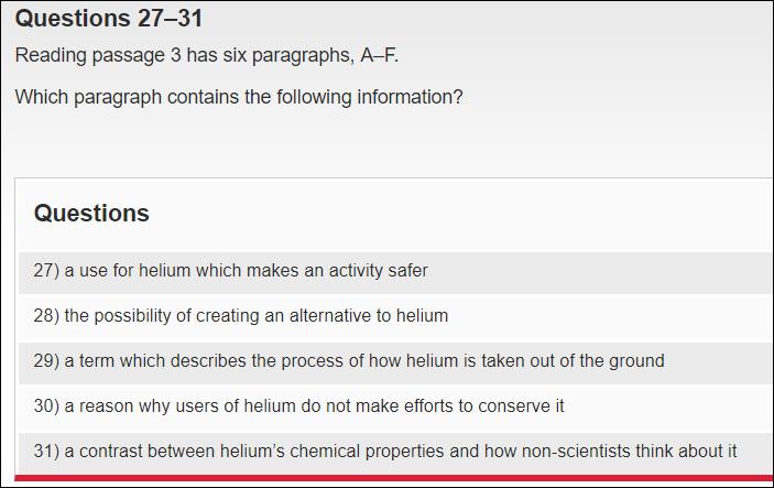 パッセージ3の問題例1