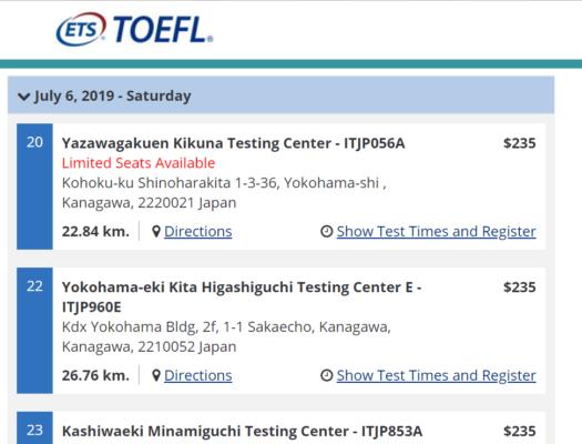 TOEFL受験料と会場