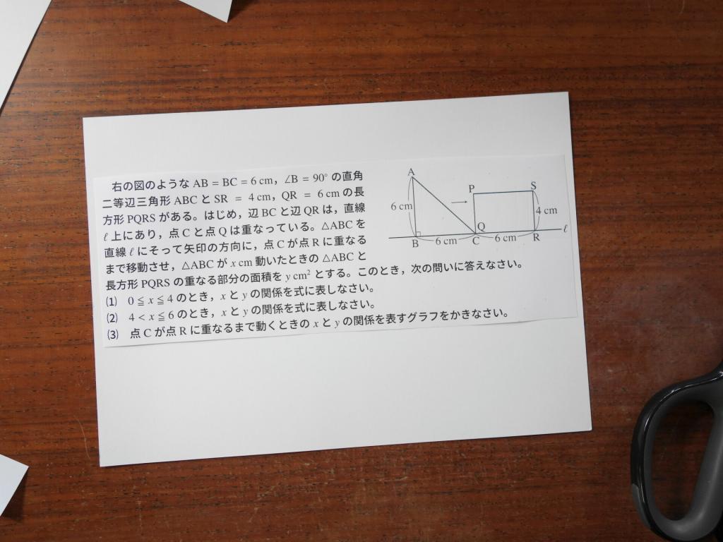 情報カードに貼られた確認テスト