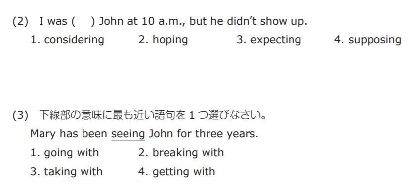 英単語補充編の問題例