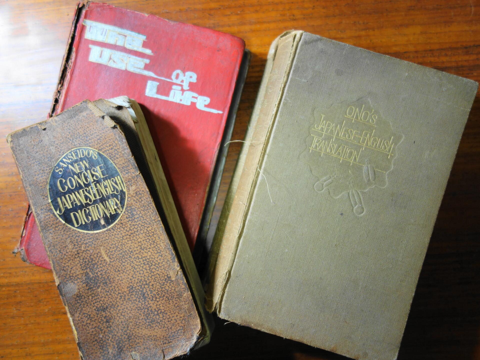 100年前の英語の参考書