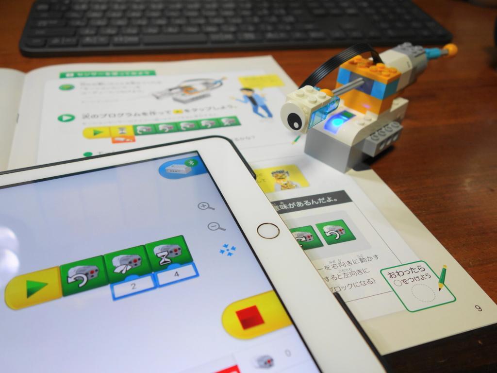 Z会のプログラミング講座のアプリとプログラム