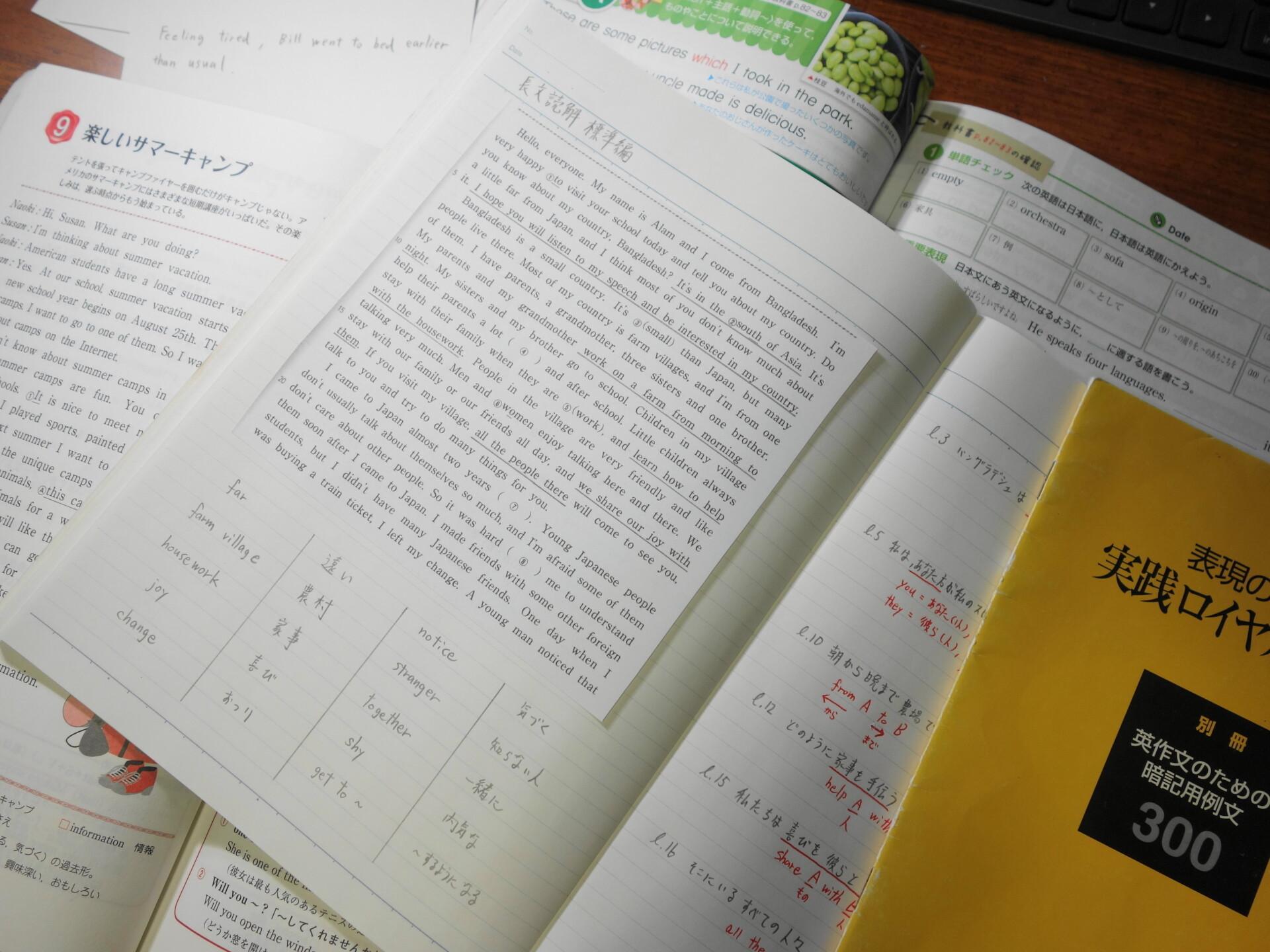 英語のノートとワーク