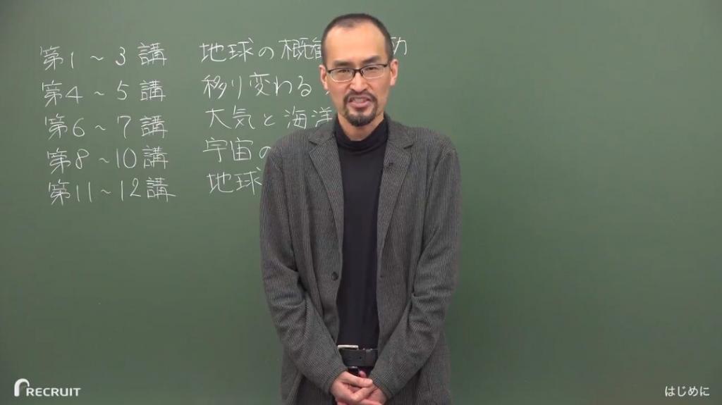 前田祐利先生