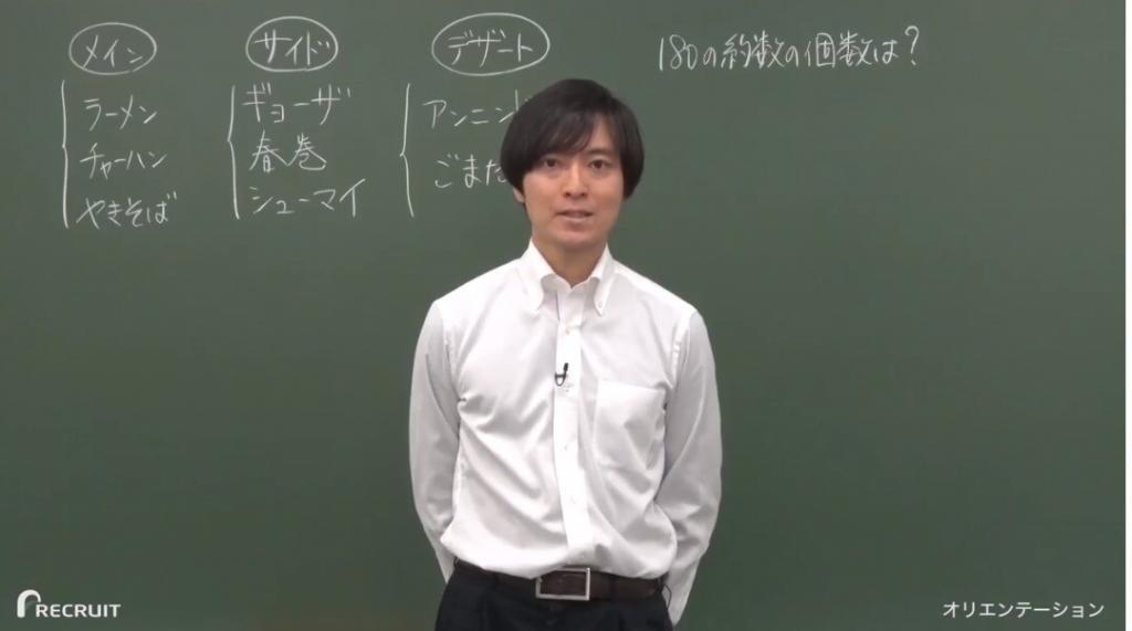 繁田和貴先生